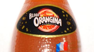 blood-orangina00.jpg
