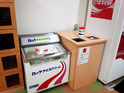 blood_kyoto_09.jpg
