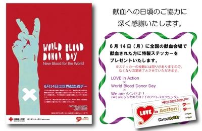 blood_poster_02.jpg