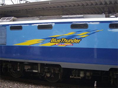 bluethunder02.jpg