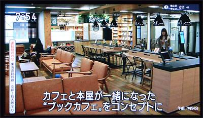 bood_cafe01.jpg