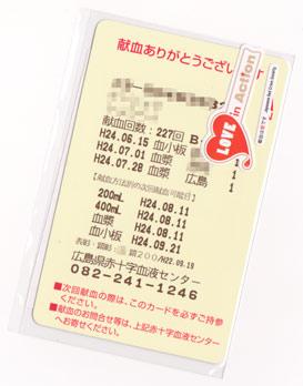 bood_hiroshima6.jpg