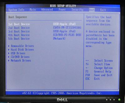 boot_drive.jpg