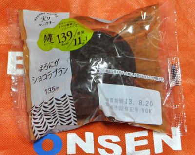 bran_hiroshima.jpg