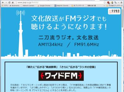 bunkahoso-fm02.png