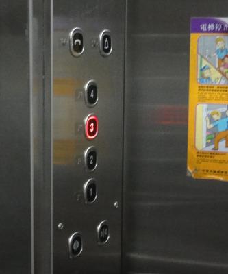 button00.jpg