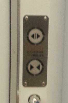 buttons_02.jpg