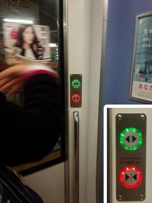 buttons_03.jpg