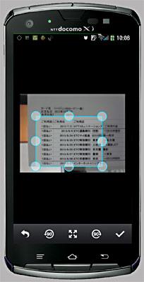 camscanner01.jpg