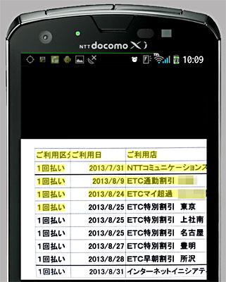 camscanner02.jpg
