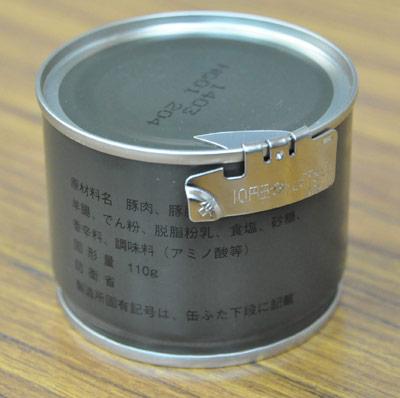 canned_sausage01.jpg