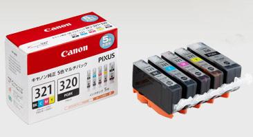 canon_ink01.jpg