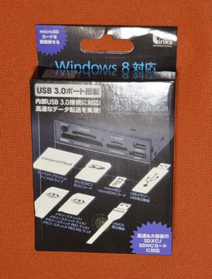 cardreader01.jpg