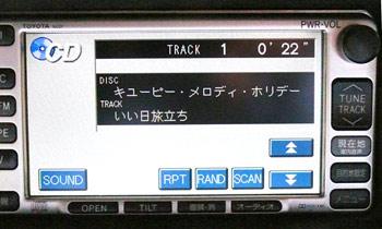 cd-deck.jpg