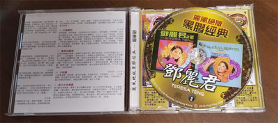 cd追加02.jpg
