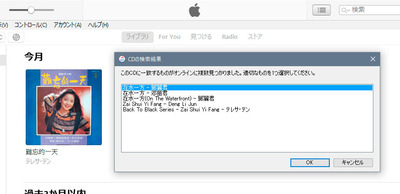 cddatabase01.jpg