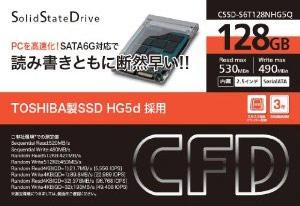 cfd128gb01.jpg