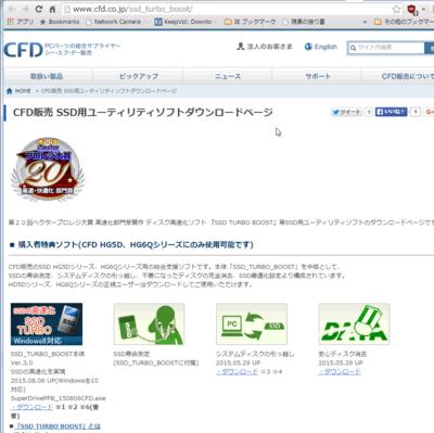 cfd256_02.png