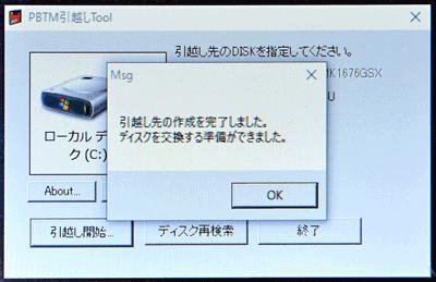 cfd256_06.png