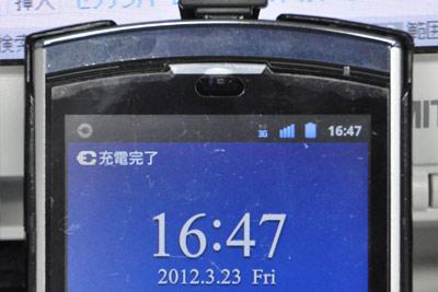 charge_100.jpg