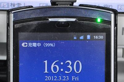 charge_99.jpg