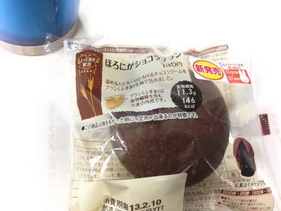 chocola-blan03.jpg