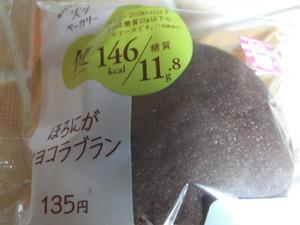 chocola-blan05.jpg