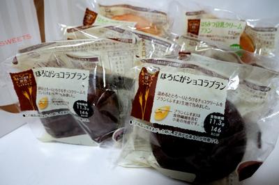 chocola-blan06.jpg