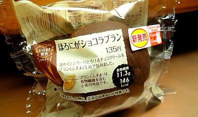 chocola-blan08.jpg