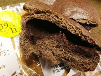 chocola-blan09.jpg