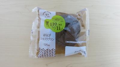 chocola-blan10.jpg