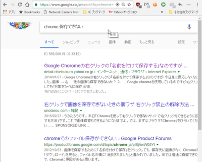 chrome_download01.png