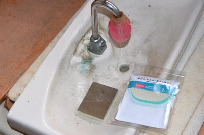 cleaner01.jpg