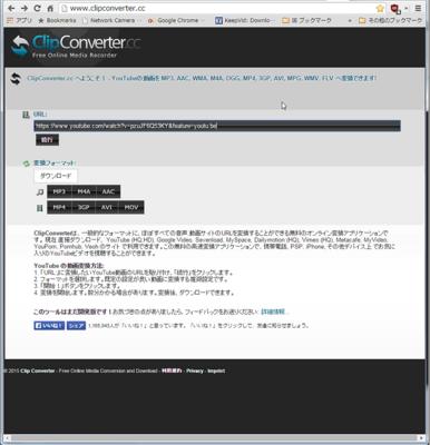 clipconverter01.png