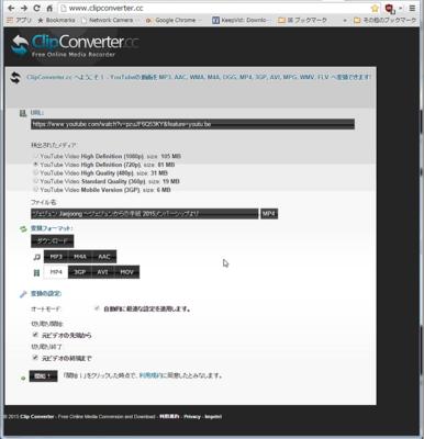 clipconverter02.png