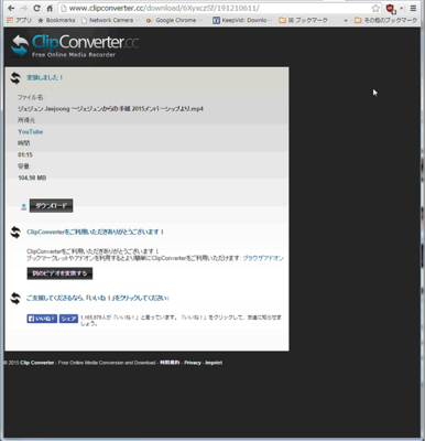 clipconverter03.png