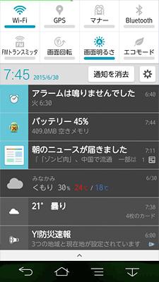 clock_02.png