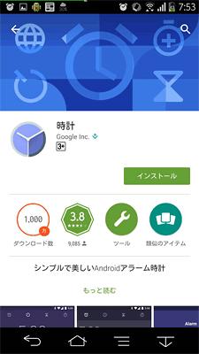 clock_03.png