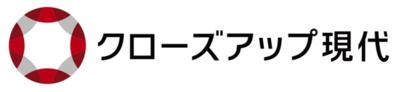 closeup-genddai-logo(white-bg).png