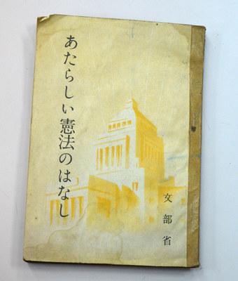 constitution01.jpg
