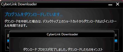 cyberlink03.png