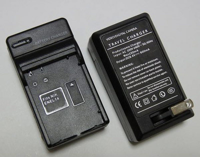 d5100charger01.jpg