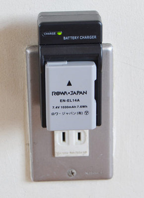 d5100charger04.jpg