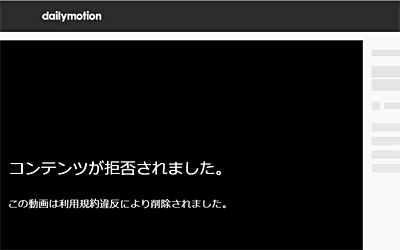 dailymotion01.png