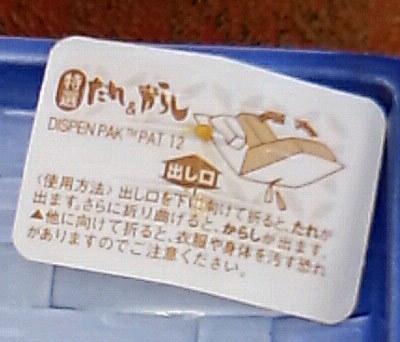 dispenpak02.jpg