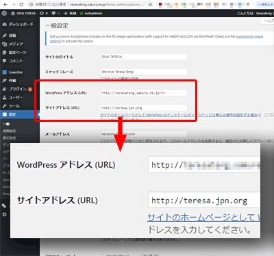 domain02.png