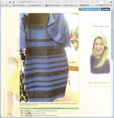 dress-color.jpg