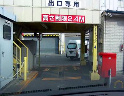 drive_thru_post.jpg