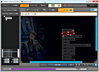 dvd-titles03.jpg