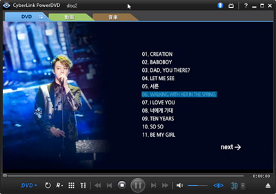 dvd-titles07.jpg